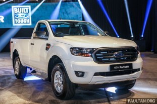 Ford Ranger 2.2L XL High Rider Single Cab MT_Ext-1