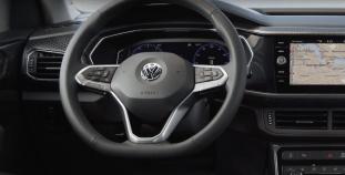 Volkswagen T-Cross teaser screenshots 2