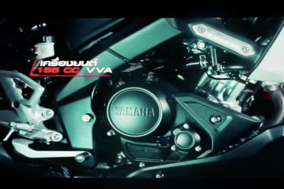 Yamaha MT-15 preview Thailand BM-6