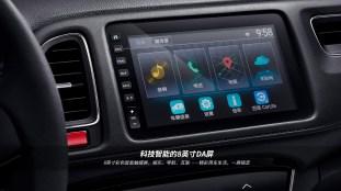 Honda Everus VE-1 (15)