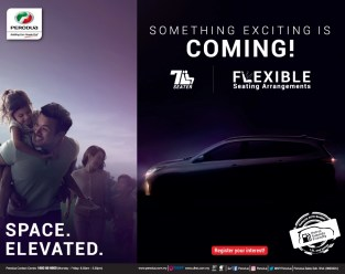 Perodua SUV Teaser Ad