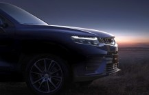 Geely FY11 3