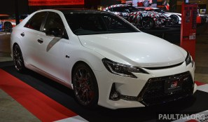 Toyota Mark X GRMN 1