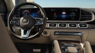 Mercedes-Benz-GLS-SUV-Leaked_3_BM