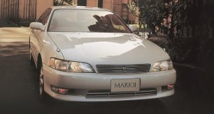 Toyota Mark II History 6