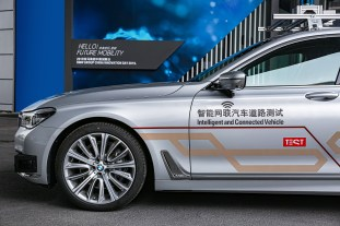 BMW and Tencent automated driving tech dev 2