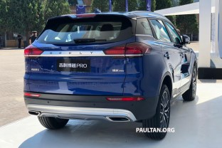 Geely Boyue Pro Preview 7