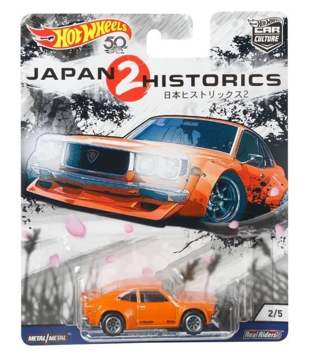 HW_JH2_Mazda_RX-3