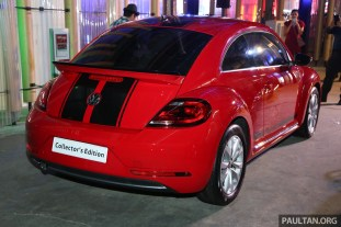 VW Beetle Collector's Edition