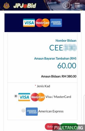 JPJ eBid Feature CEE BM-18