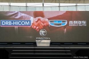 Proton New Logo_The Next Chapter-4