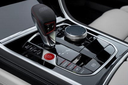 F93 BMW M8 Competition 112 BM
