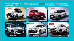 Toyota Raize leak (3)