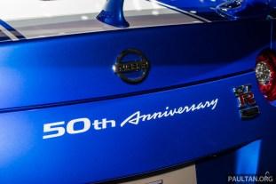 2020 Nissan GT-R 50th Anniversary Edition 17-BM
