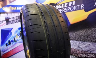 Goodyear Eagle Supersport R