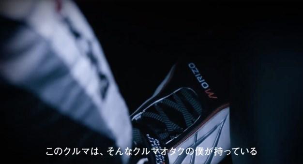 Toyota Yaris GR4 teaser_4
