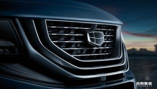 2020-Geely-Haoyue-teased-on-Facebook_2-BM
