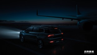 2020-Geely-Haoyue-teased-on-Facebook_3-BM