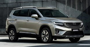 2020 Geely Haoyue VX11 Launch in China