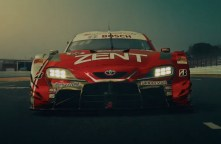 GR Supra Super GT500_2020_BM_2