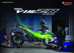 2020-Yamaha-Y15ZR-GP-Edition-2-850x606