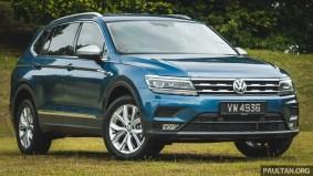 2020 Volkswagen Tiguan Allspace 1.4 TSI Highline 1