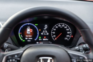 2020 Honda City RS i-MMD Interior