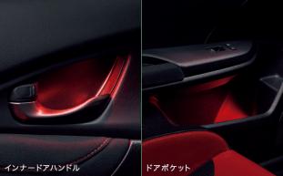 2020 Honda Civic Type R Accessories Japan 15