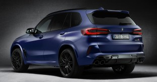 2021 BMW X5 M Competition First Edition