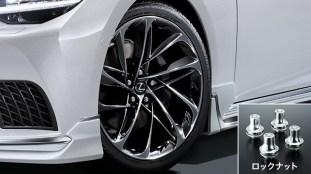 2020 Lexus LS F Sport Modellista_forged alu wheel-1