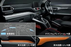 Daihatsu Rocky Modellista 3