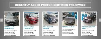 Proton UCM WEBSITE - PCPO listing