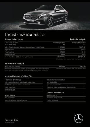 2020 Mercedes-Benz C300 AMG Line update 1