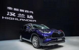 2021 Toyota Highlander_Auto Shanghai-1