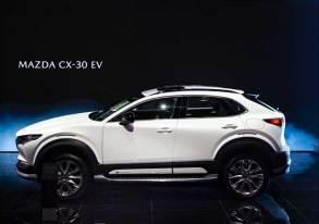 Mazda CX-30 EV China debut-2