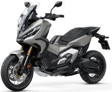2021 Honda X-ADV - 8
