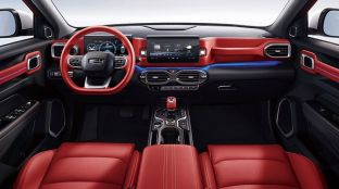Geely Icon spring special editions 7