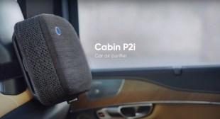 Blueair Cabin P2i YT grab-5
