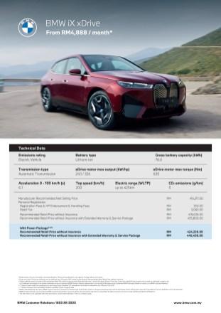 BMW-iXi-xDrive-170821_pm