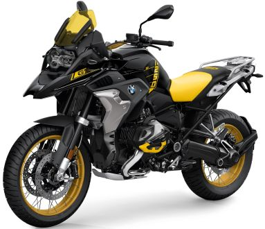 BMW R 1250 GS 40 Years Edition (2)