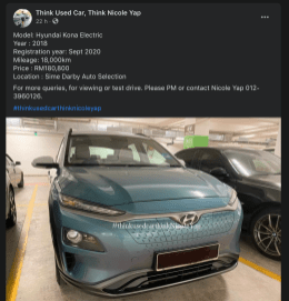 Hyundai Kona Electric For Sale 13