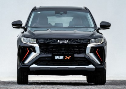 2022 Geely Boyue X Launched in China (1)