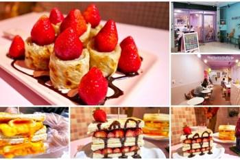 三重美食 餓店蒸氣吐司 早午餐/果汁飲料店~捷運台北橋站旁,草莓季限定,粉紅少女風