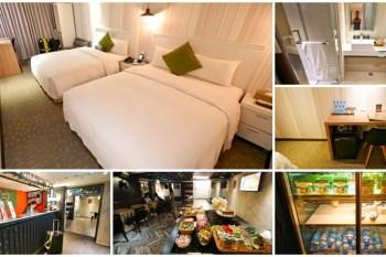 台北平價住宿 丰居旅店雙連館 便宜商務旅館~1500元住家庭房,免費點心吧