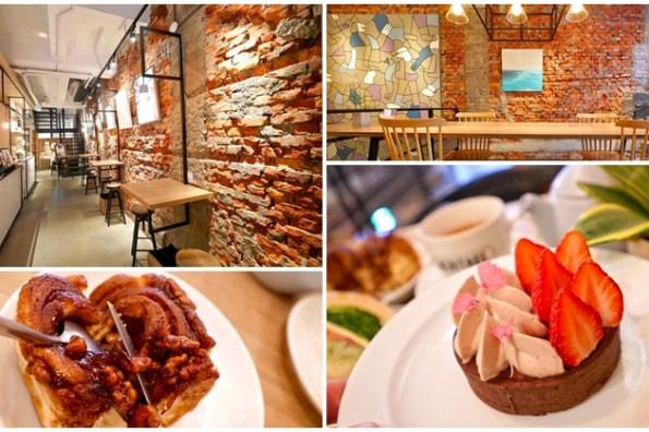 台北車站咖啡廳 Heritage Bakery & Café 甜點下午茶~超推肉桂捲,低調老屋咖啡館