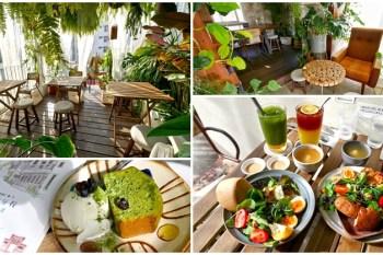 台南森林系餐廳 小北家灶咖 早午餐/下午茶~純白老屋好夢幻,嚴選食材好享受