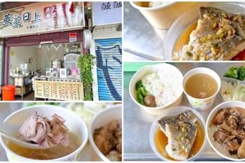 士林站便當美食 蒸蒸日上 原盅燉湯廣式蒸飯~營養燉湯配溫暖香菇雞