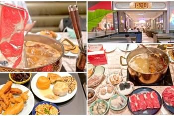 小福利火鍋會所 中和環球美食~饗食天堂賣麻辣鍋?牛肉海鮮炸物吃到飽