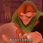 'Kingdom Hearts 3D' aterrizará en Europa en el mes de julio