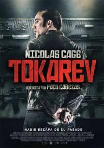 tokarev-2014-cartel-1